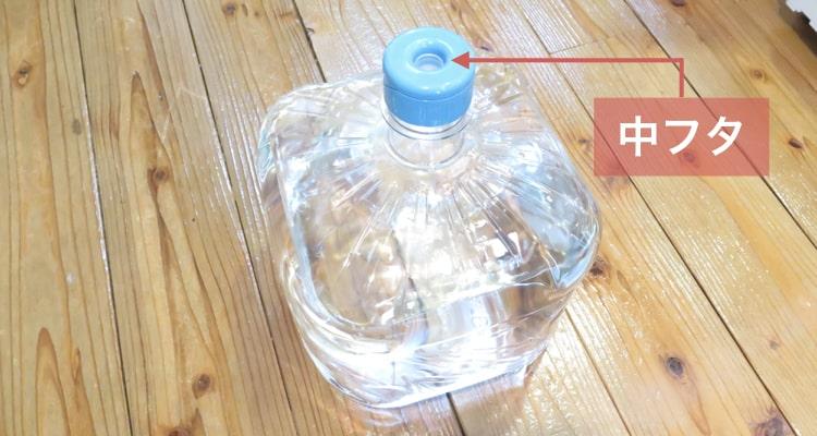 フレシャススラットのボトル