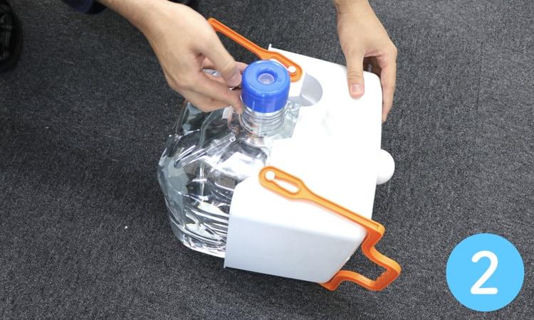 コスモウォーターのボトル交換手順2