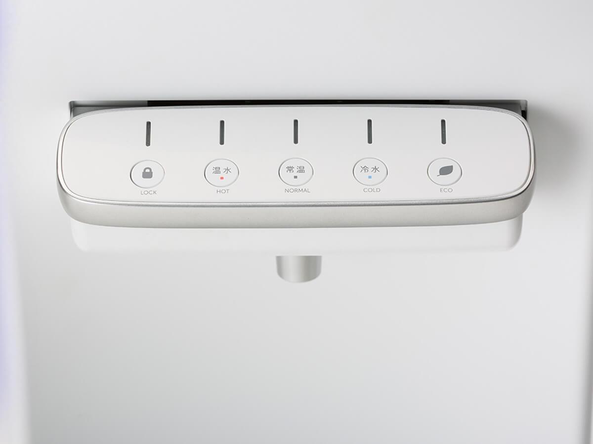 ハミングウォーターのボタン