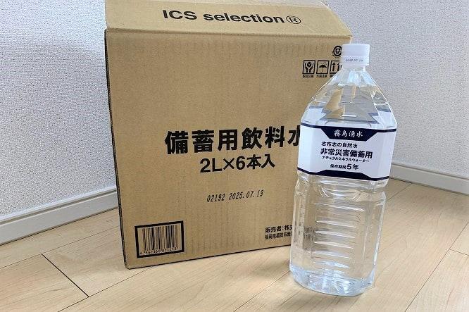 備蓄水とダンボール箱
