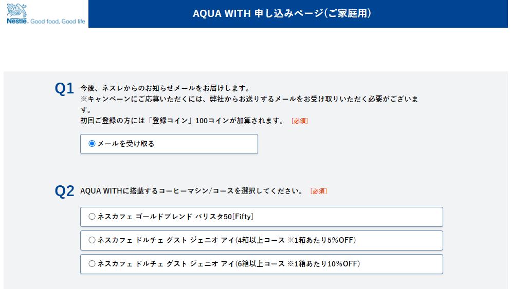 aqua-with-18