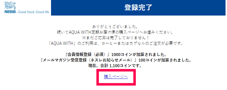 aqua-with-19