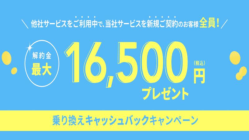 campaign- dokoyorimo_2021-1-1-