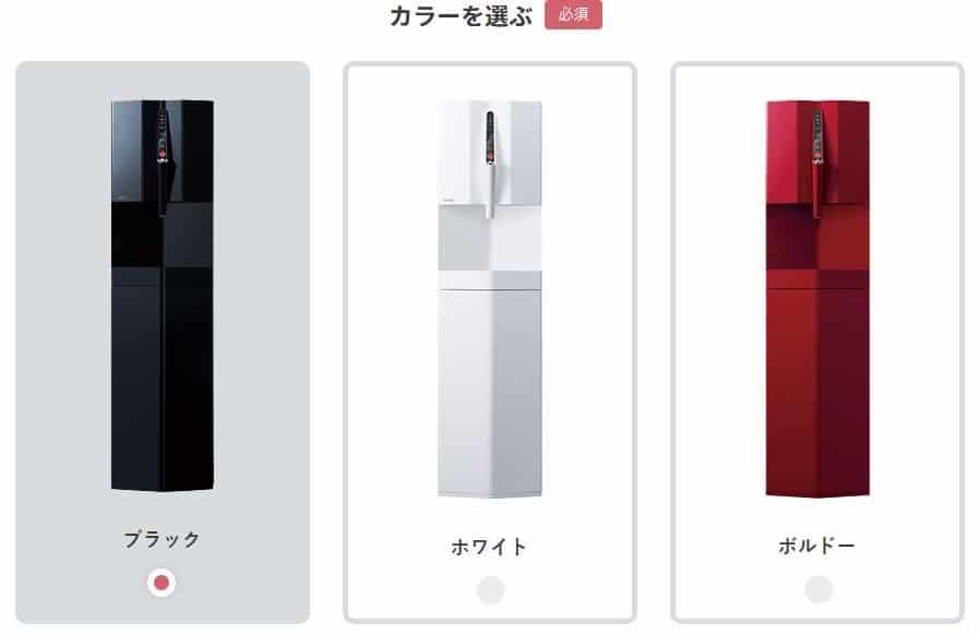 サーバーの色選択画面