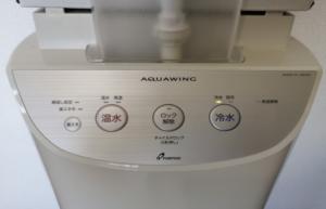 富士桜命水のボタン