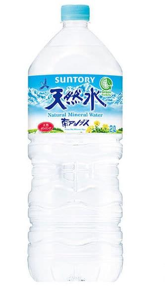 サントリー天然水2l
