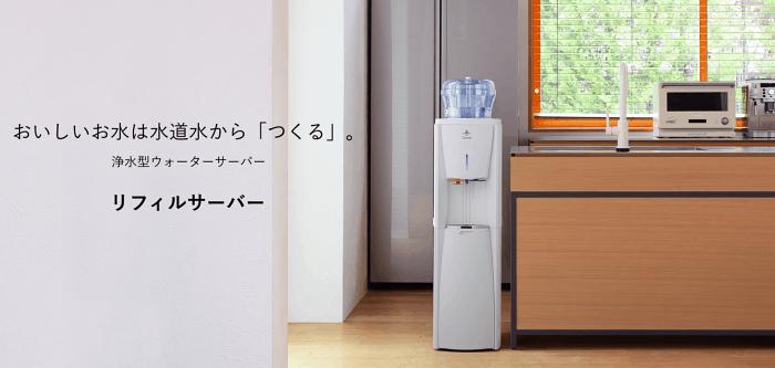 友達紹介2.Locca